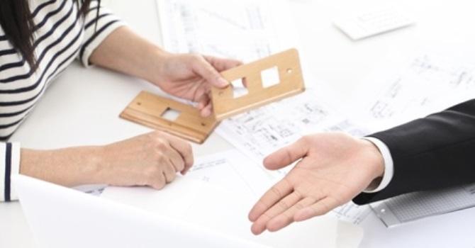 Can Nomura Asset Management Let Go of Nomura's Name?