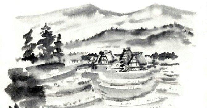 Keynes in 13th Century Japan